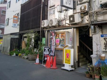 ハードコアチョコレート大阪[OSAKA]